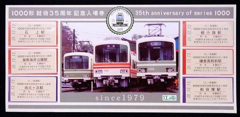 Dscn4223