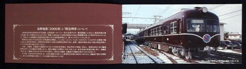 Dscn4759_2