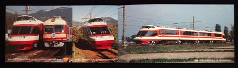 Dscn4763