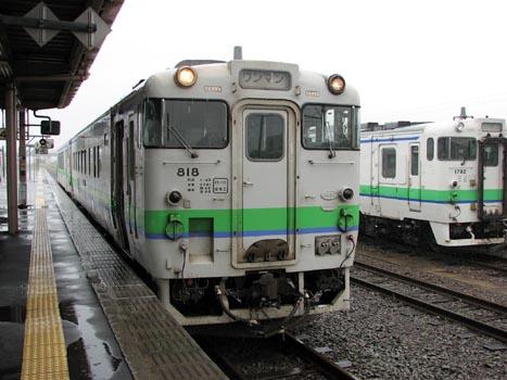 函館本線 : もし、青春18きっぷ...