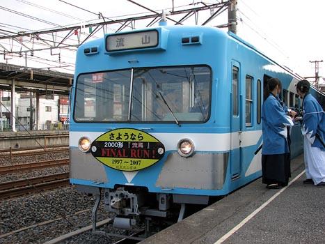 Img_7902