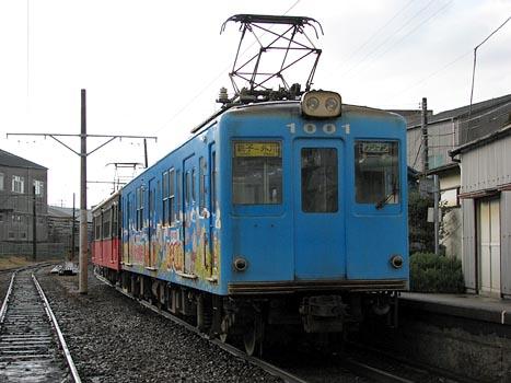 Img_9165