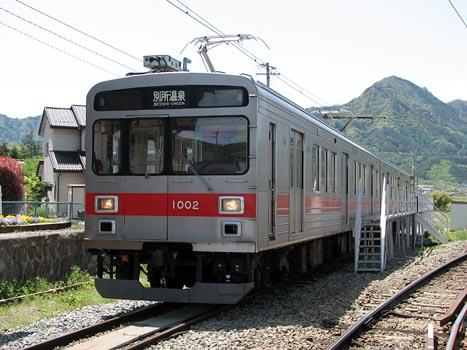 Img_1452
