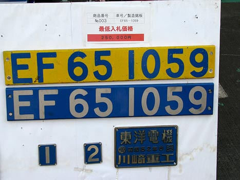 Img_6880