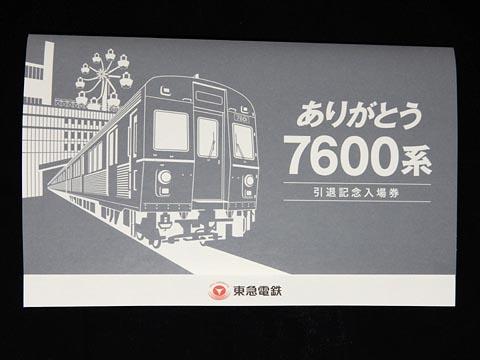Dscn0040