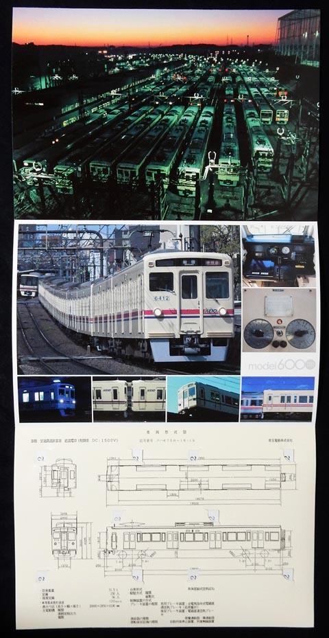 Dscn0114