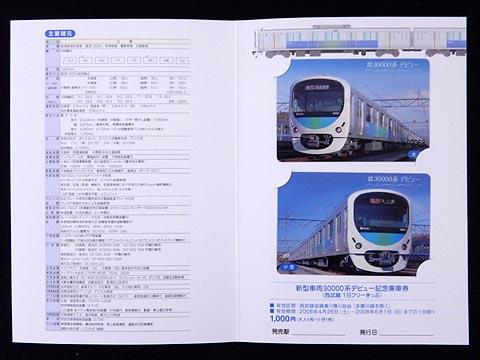 Dscn0859