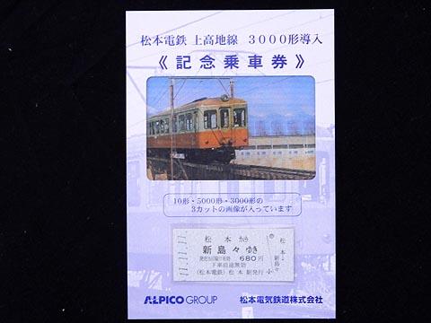 Dscn0848
