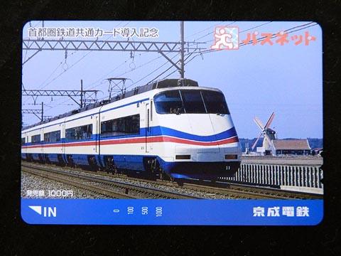 Dscn1174