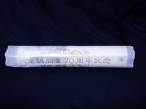 Dscn1234