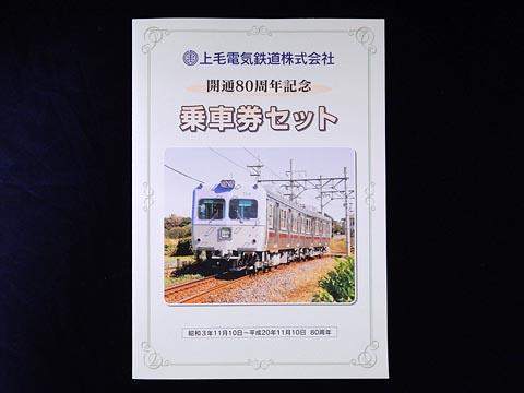 Dscn1307