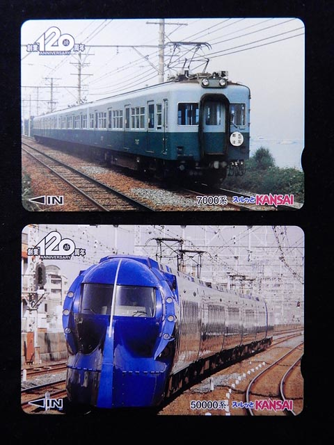 Dscn1332
