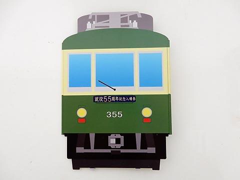 Dscn1444