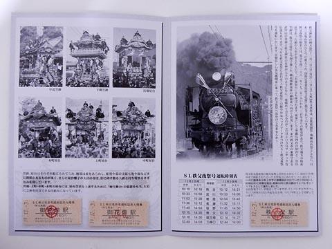 Dscn1501