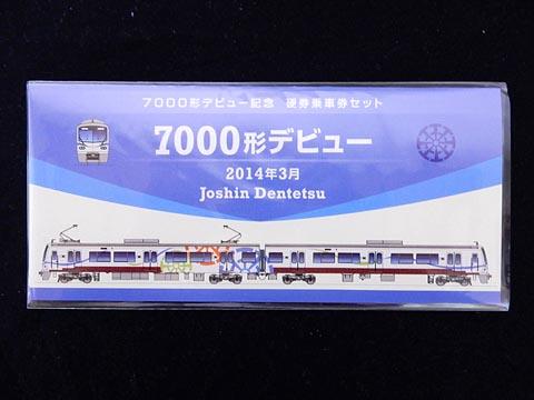 Dscn1750