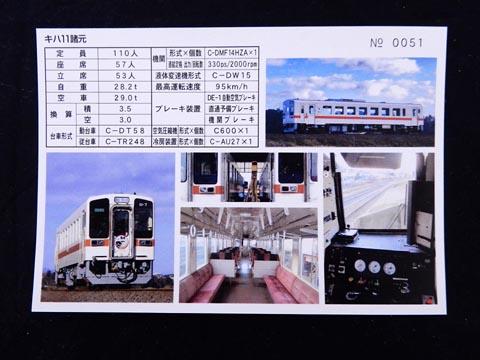 Dscn2188
