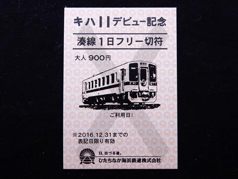 Dscn2189