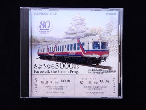Dscn2208