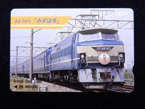 Dscn2466