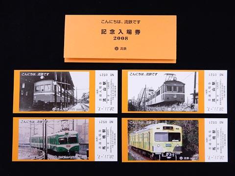 Dscn2544
