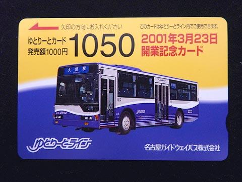 Dscn2808