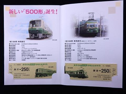 Dscn2769