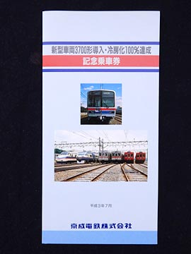 Dscn2504