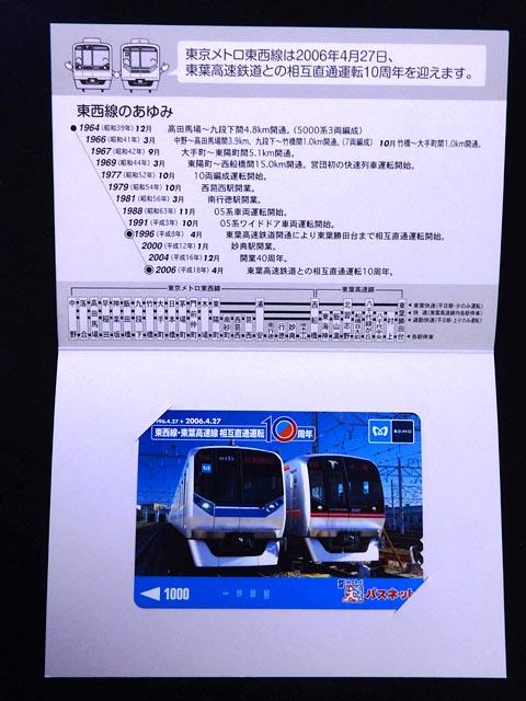 Dscn3064
