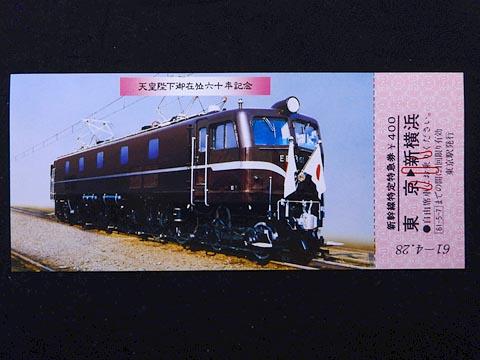 Dscn3042