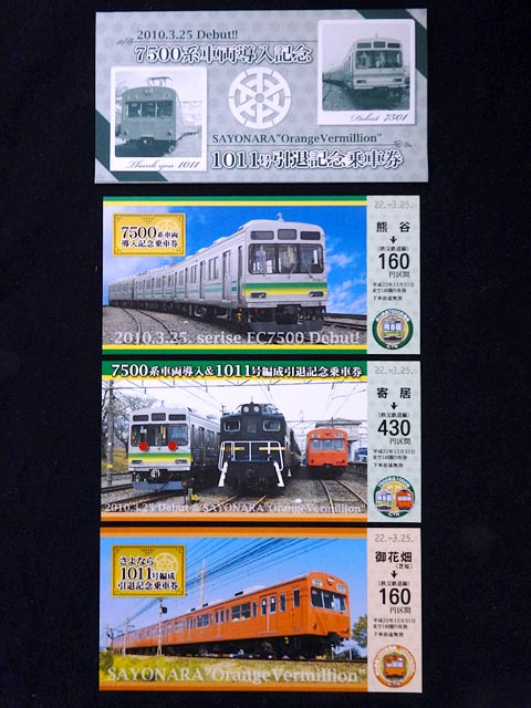 Dscn3088