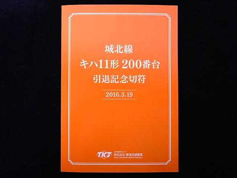 Dscn3157