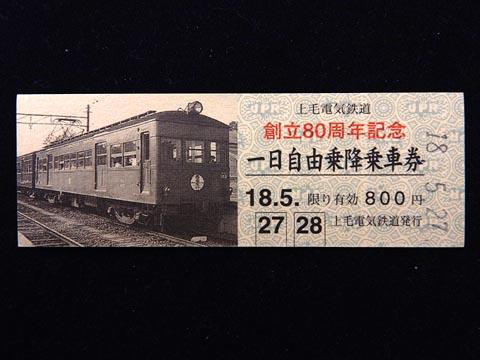 Dscn3202