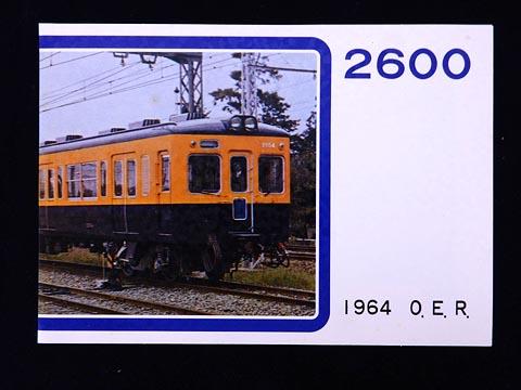 Dscn3233