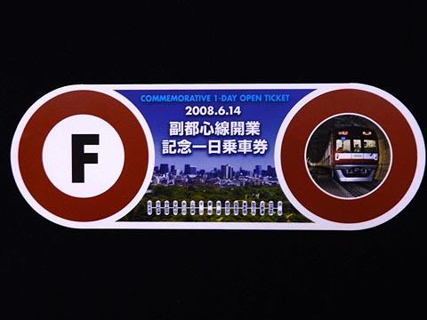 Dscn3294