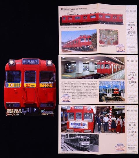 Dscn3555