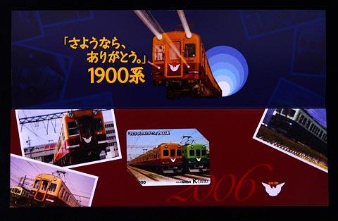 Dscn3628