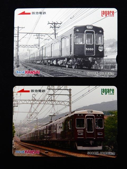 Dscn3599