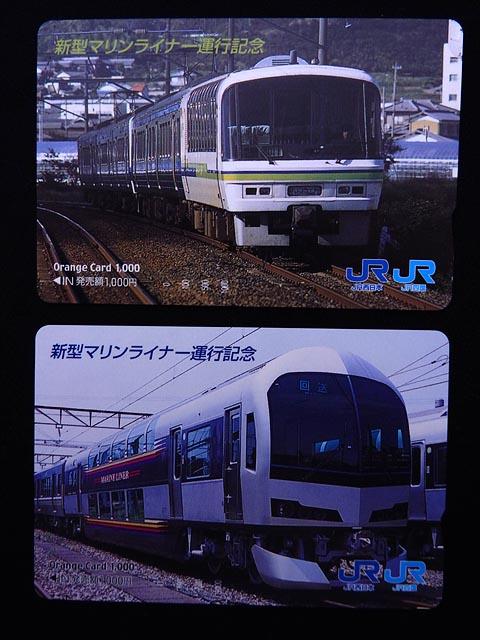 Dscn3821