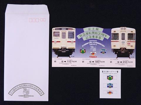 Dscn3966