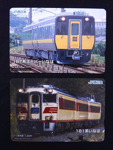 Dscn3826
