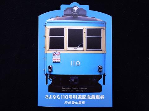 Dscn3998