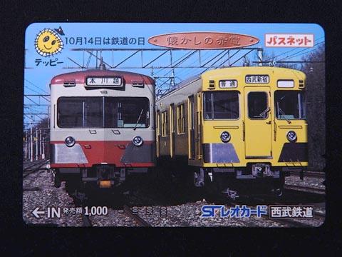 Dscn3976