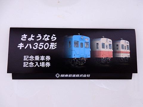 Dscn4150