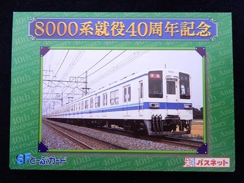 Dscn4166