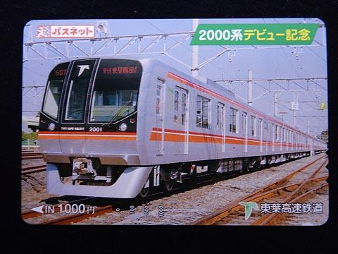 Dscn4204