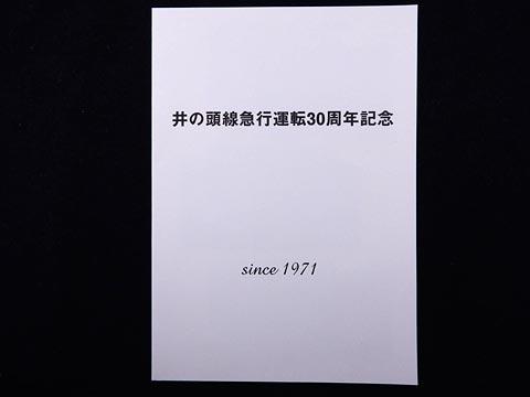 Dscn4320