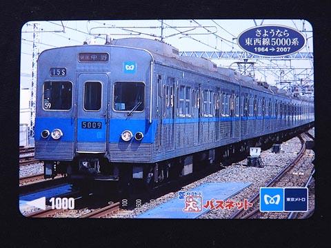 Dscn4459