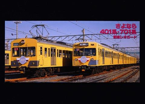 Dscn4504