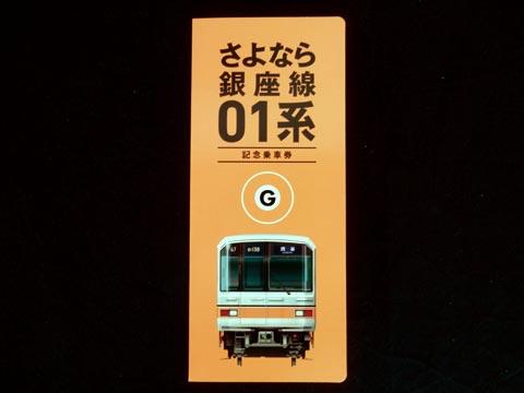 Dscn4552_2