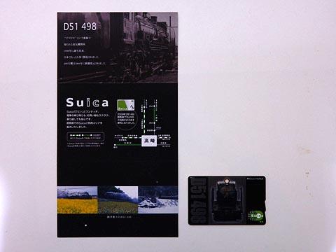 Dscn4671